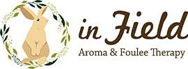 アロマ&フーレセラピー|インフィールド