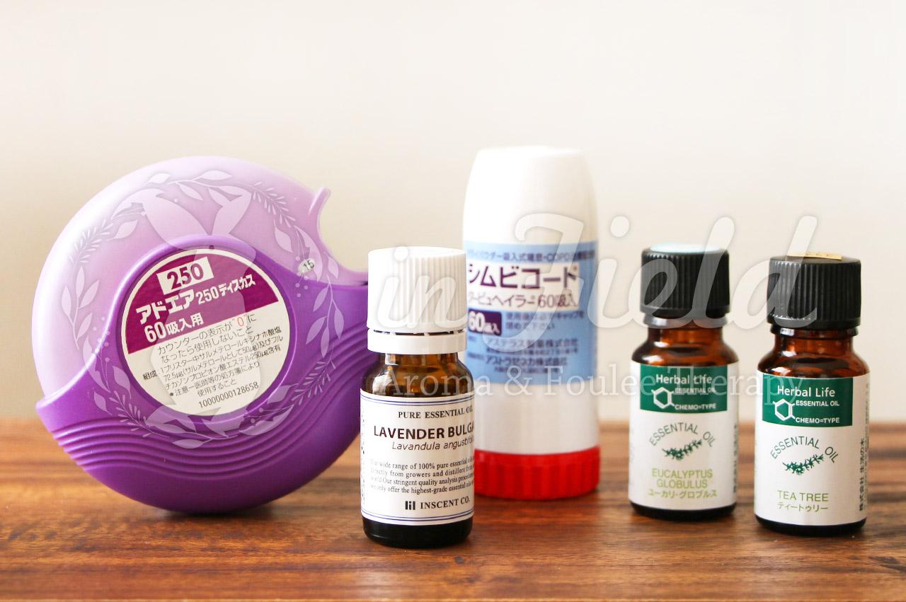 咳を抑えるアロマオイル
