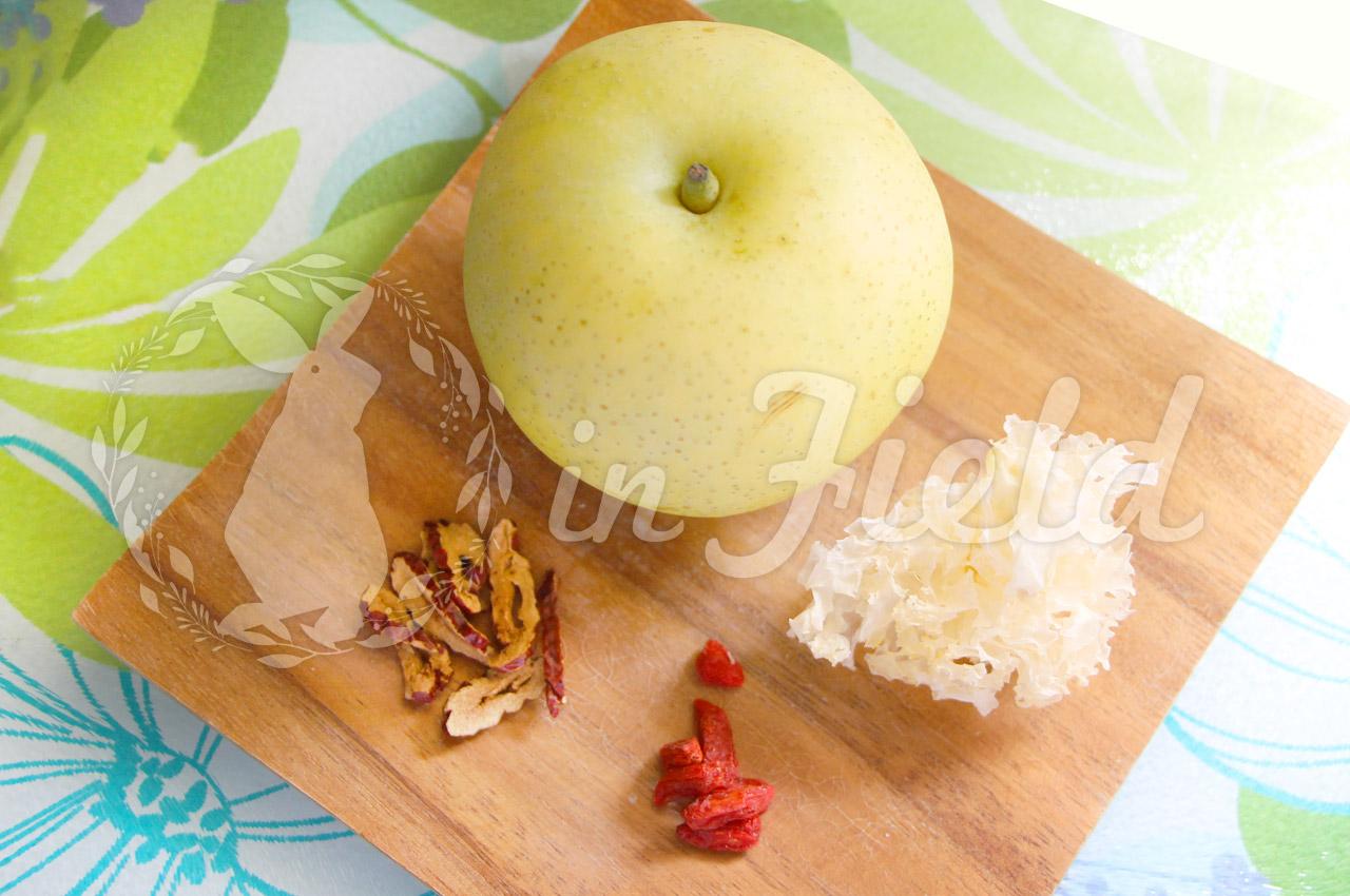 梨と白きくらげの薬膳スイーツ